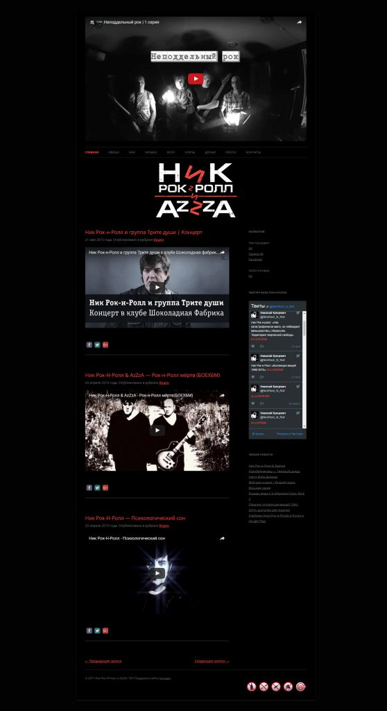brooqee_nickazzza_screen_homepage_project