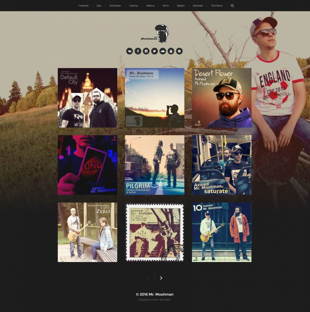 brooqee_mr_moohman_screen_homepage_project